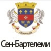 <a href='http://barbados.kh.ua/sen-bartelemi/' style='color: red; text-decoration: none; font-size: 1.2em;'>Сен Бартелеми</a>